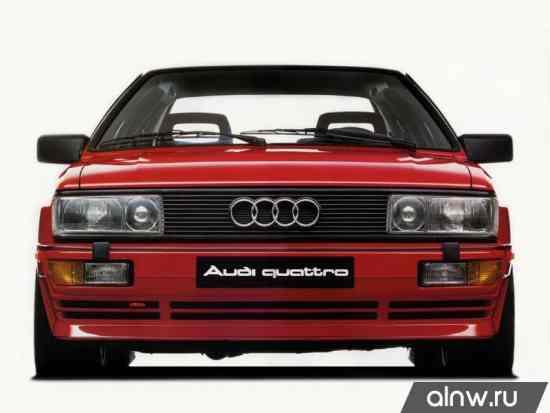Инструкция по эксплуатации Audi Quattro