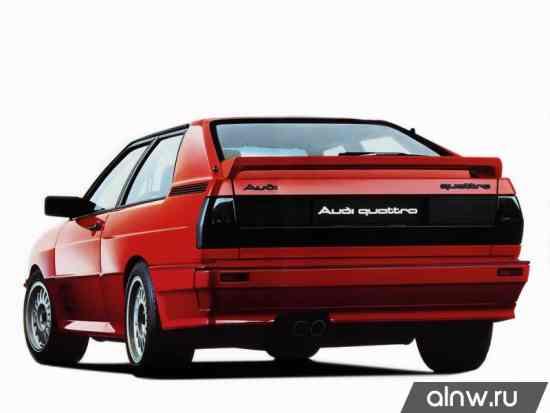 Каталог запасных частей Audi Quattro
