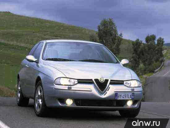 Alfa Romeo 156  Седан