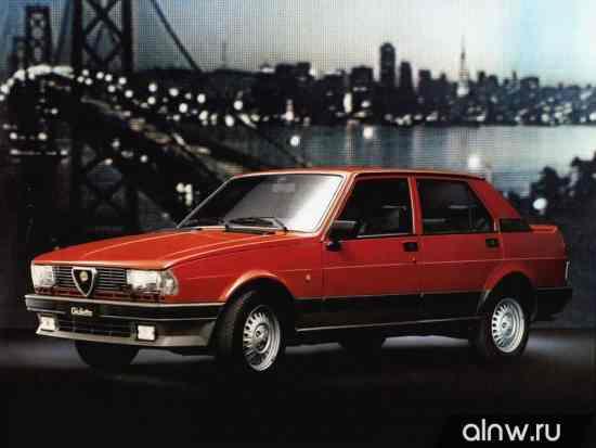 Alfa Romeo Giulietta I Седан