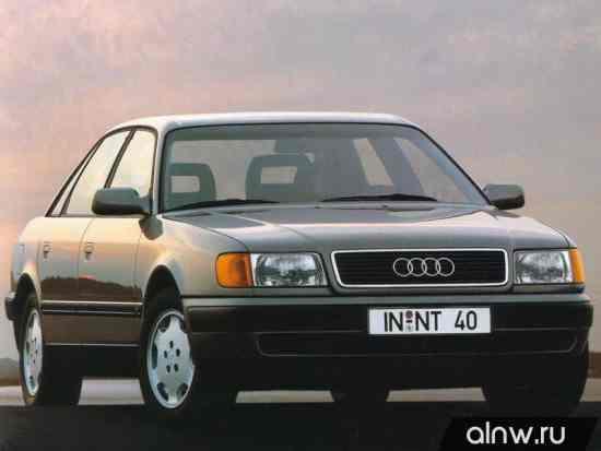 Audi 100 IV (C4) Седан