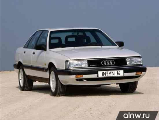 Audi 200 II (C3) Седан