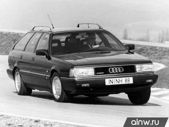 Audi 200 II (C3) Универсал 5 дв.