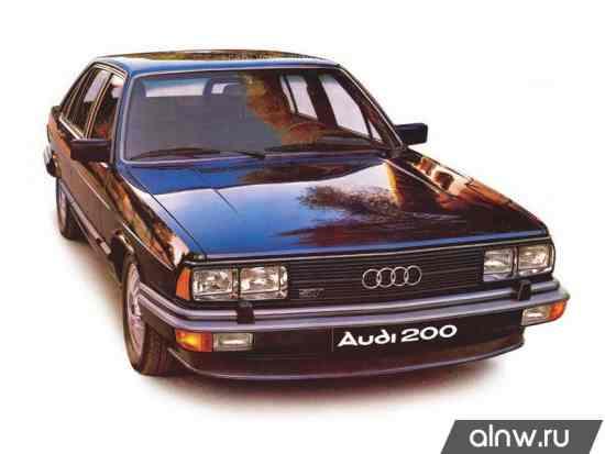 Audi 200 I (C2) Седан