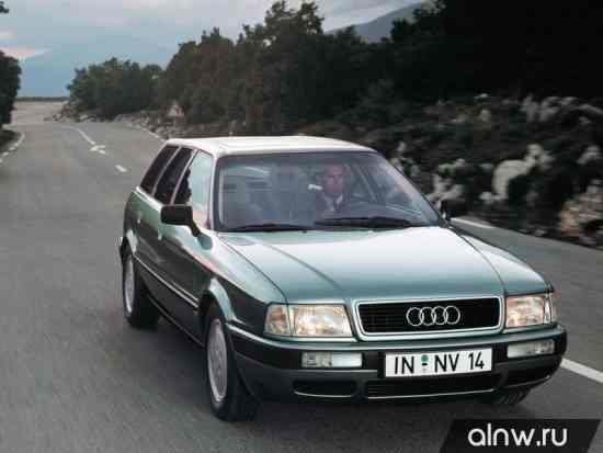 Audi 80 V (B4) Универсал 5 дв.