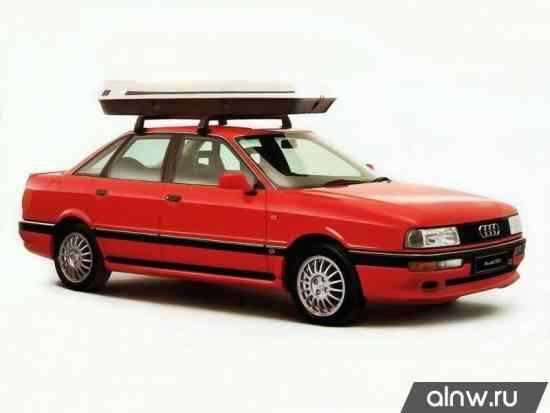 Audi 90 II (B3) Седан