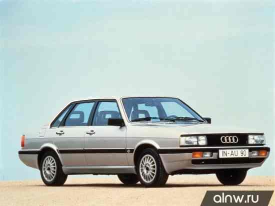 Audi 90 I (B2) Седан