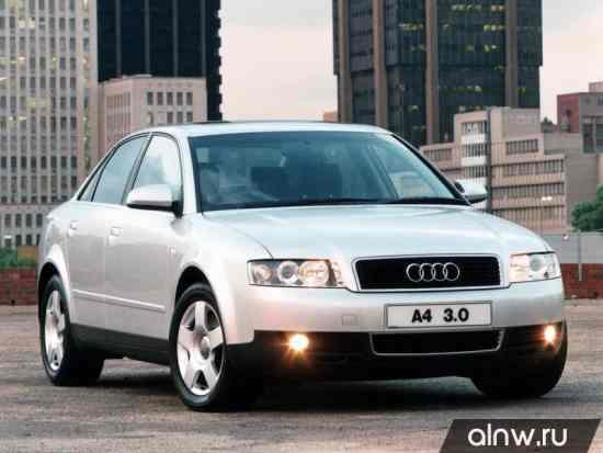 Audi A4 II (B6) Седан