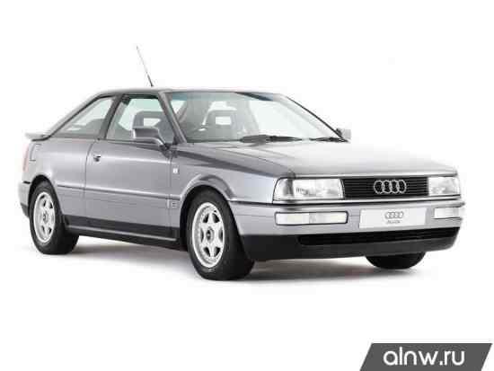 Audi Coupe II (B3) Купе