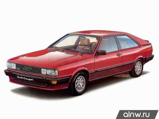 Audi Coupe I (B2) Купе