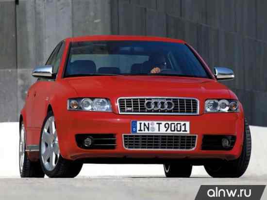 Audi S4 II (B6) Седан