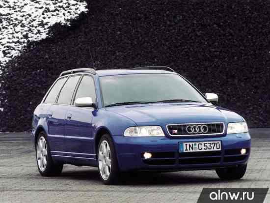 Руководство по ремонту Audi S4 I (B5) Универсал 5 дв.