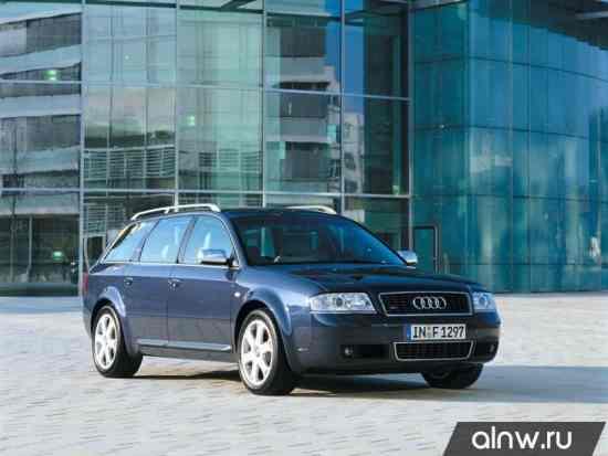 Руководство по ремонту Audi S6 II (C5) Универсал 5 дв.