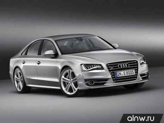 Audi S8 III (D4) Седан