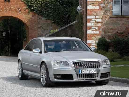 Audi S8 II (D3) Седан