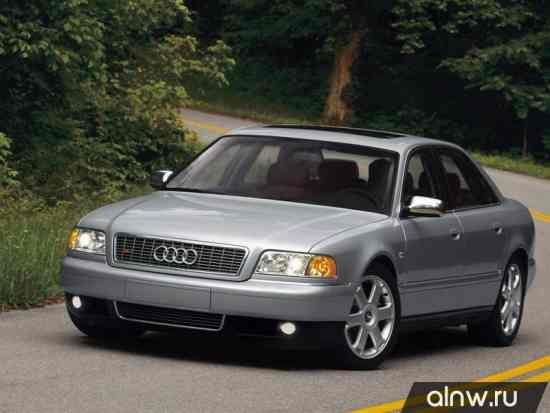 Audi S8 I (D2) Седан