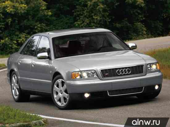 Каталог запасных частей Audi S8 I (D2) Седан