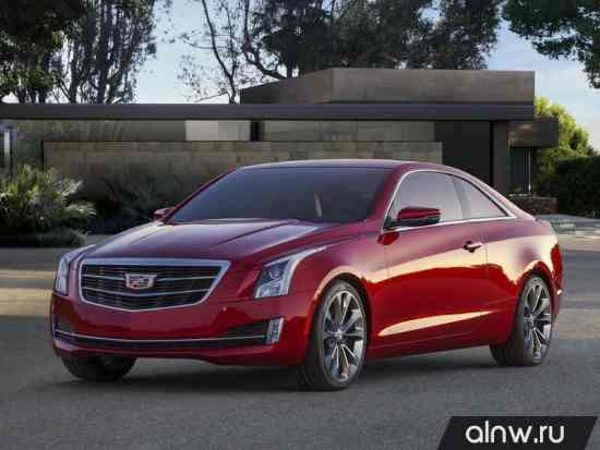 Руководство по ремонту Cadillac ATS  Купе