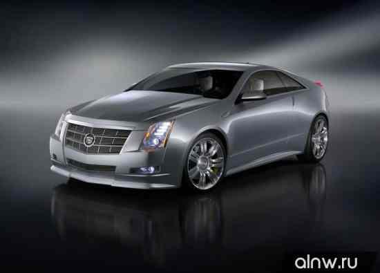 Руководство по ремонту Cadillac CTS II Купе