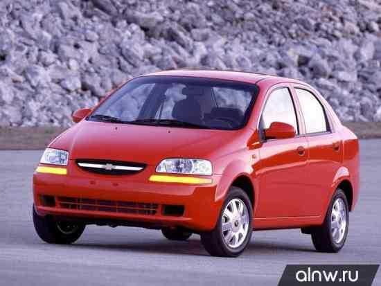Каталог запасных частей Chevrolet Aveo I Седан
