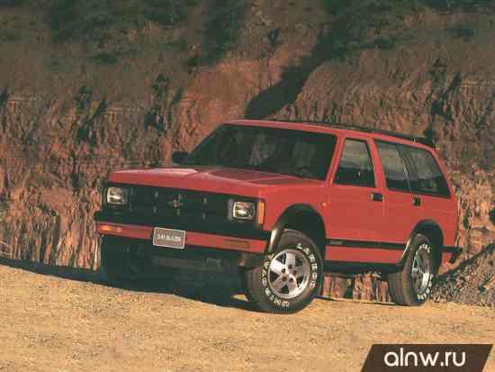 Руководство по ремонту Chevrolet Blazer I Внедорожник 5 дв.