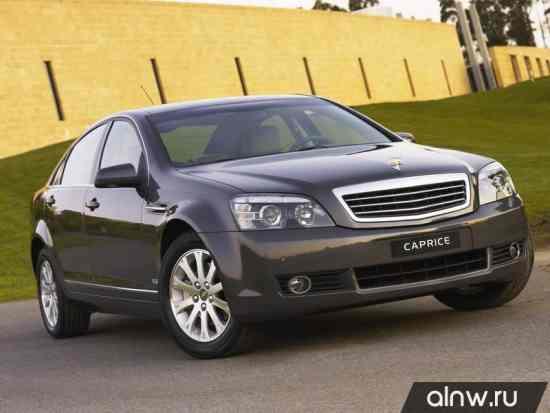 Chevrolet Caprice VI Седан