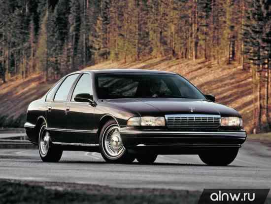 Руководство по ремонту Chevrolet Caprice IV Седан