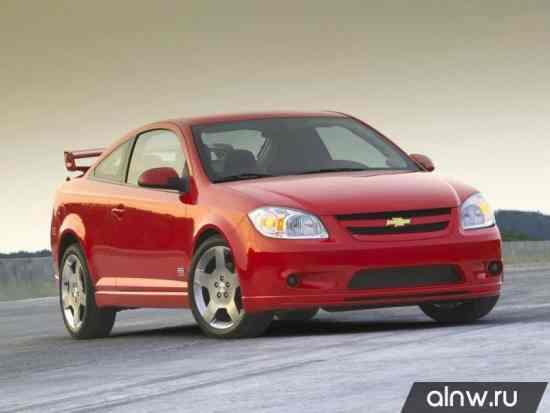 Руководство по ремонту Chevrolet Cobalt I Купе