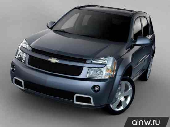 Chevrolet Equinox I Внедорожник 5 дв.