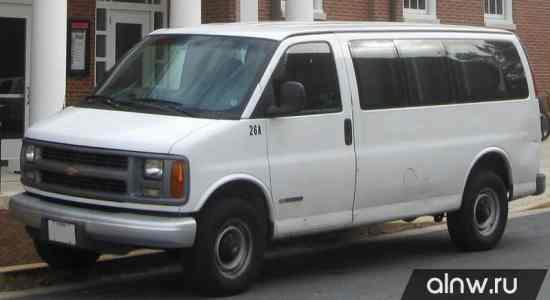 Chevrolet Express I Минивэн