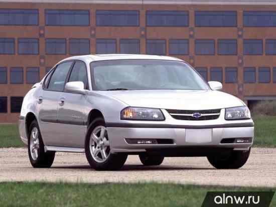 Руководство по ремонту Chevrolet Impala VIII Седан