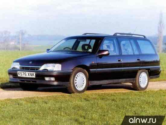 Chevrolet Omega A Универсал 5 дв.