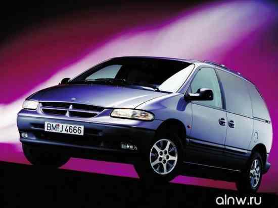 Каталог запасных частей Chrysler Voyager III Минивэн