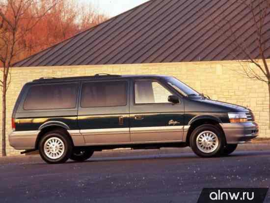 Chrysler Voyager II Минивэн
