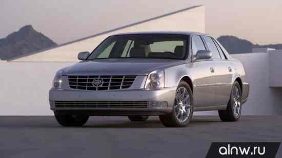 Руководство по ремонту Cadillac DTS