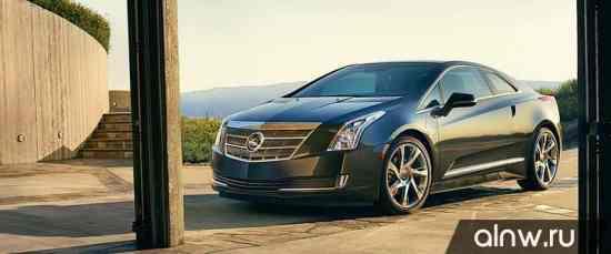 Инструкция по эксплуатации Cadillac ELR