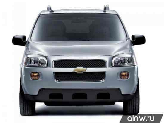 Инструкция по эксплуатации Chevrolet Uplander