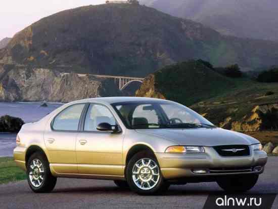 Руководство по ремонту Chrysler Cirrus