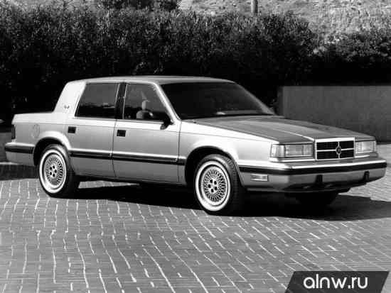 Руководство по ремонту Chrysler Dynasty