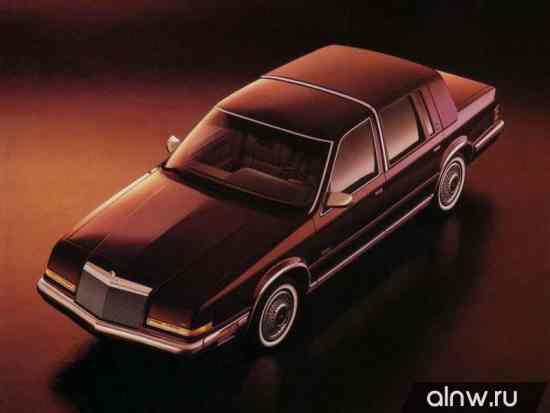 Каталог запасных частей Chrysler Imperial
