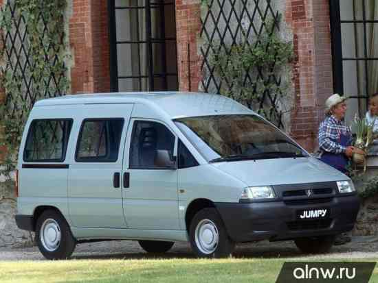 Citroen Jumpy I Минивэн