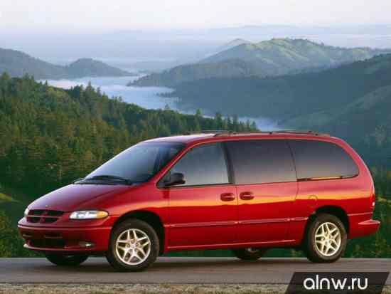 Dodge Caravan III Минивэн