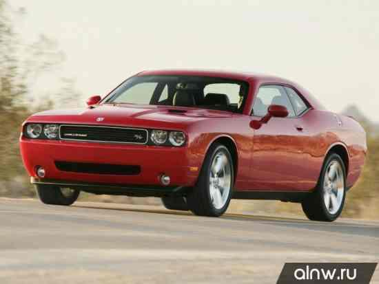 Dodge Challenger III Купе