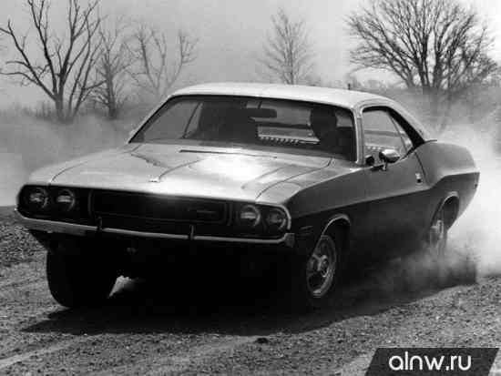 Dodge Challenger I Купе