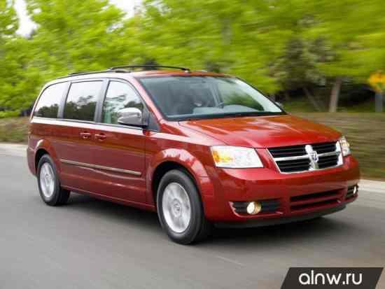 Руководство по ремонту Dodge Grand Caravan V Минивэн