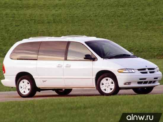 Dodge Grand Caravan III Минивэн