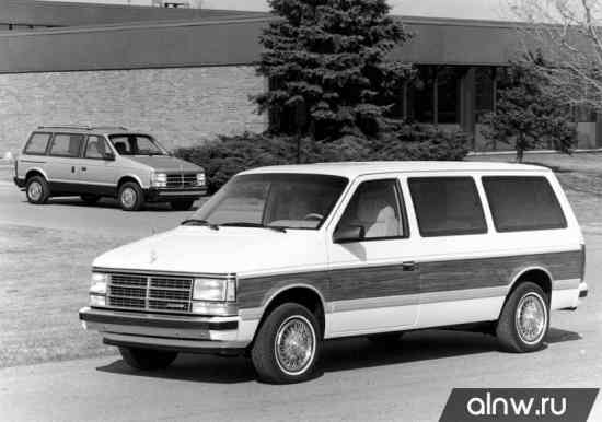 Dodge Grand Caravan II Минивэн
