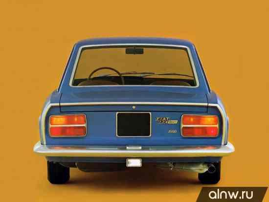 Каталог запасных частей Fiat 124  Купе
