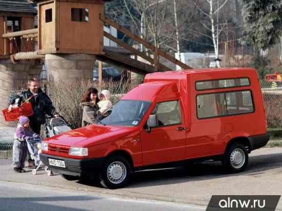 Fiat Fiorino II Компактвэн
