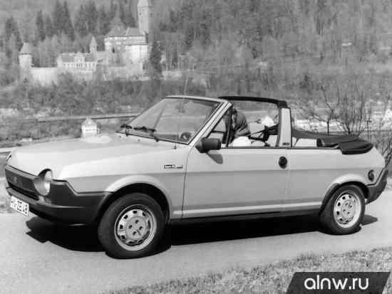 Fiat Ritmo I Кабриолет